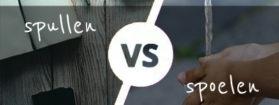 Różnica między spoelen i spullen [wymowa]
