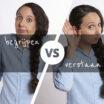 Begrijpen vs Verstaan – kiedy używać w języku niderlandzkim[wideo]